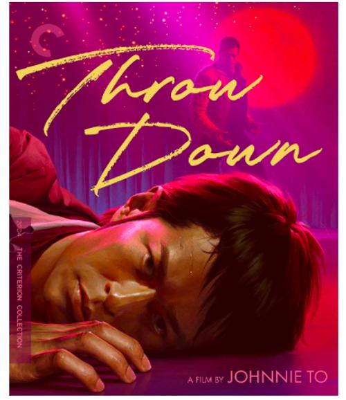 Throw Down (Criterion region-A blu-ray)