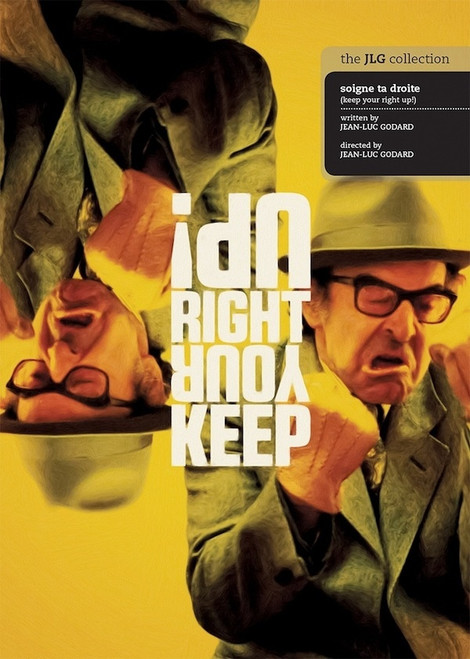 Keep Your Right Up! (region 1 DVD)
