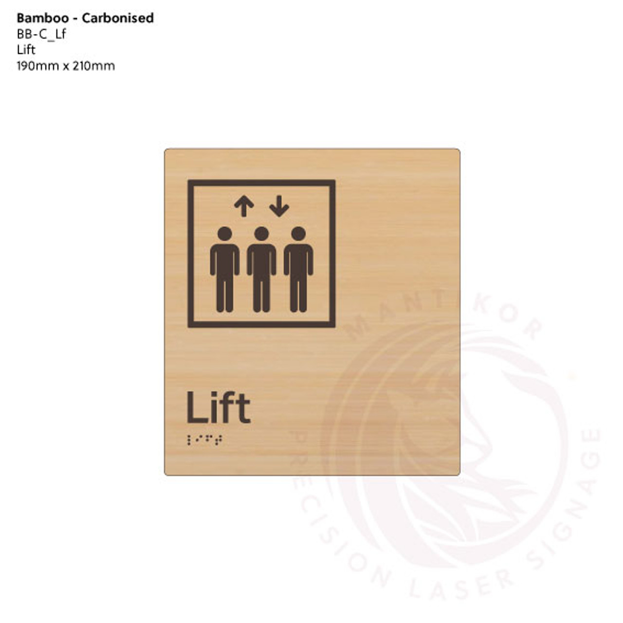 Carbonised Bamboo Tactile Braille Signs - Lift