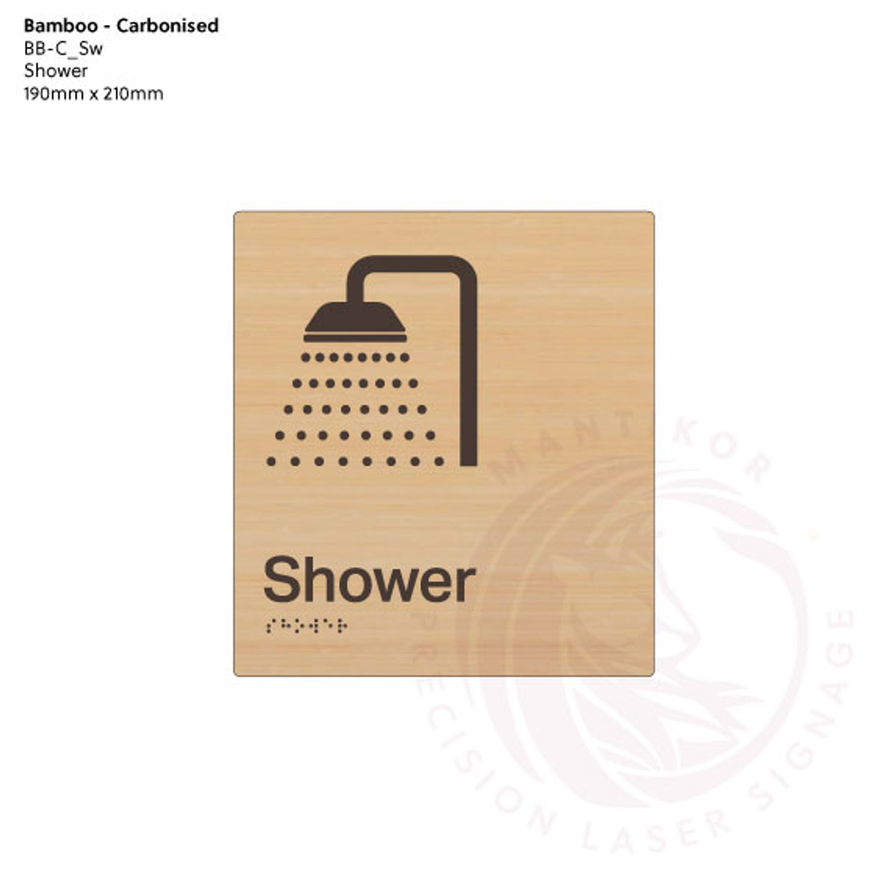 Carbonised Bamboo Tactile Braille Signs - Shower