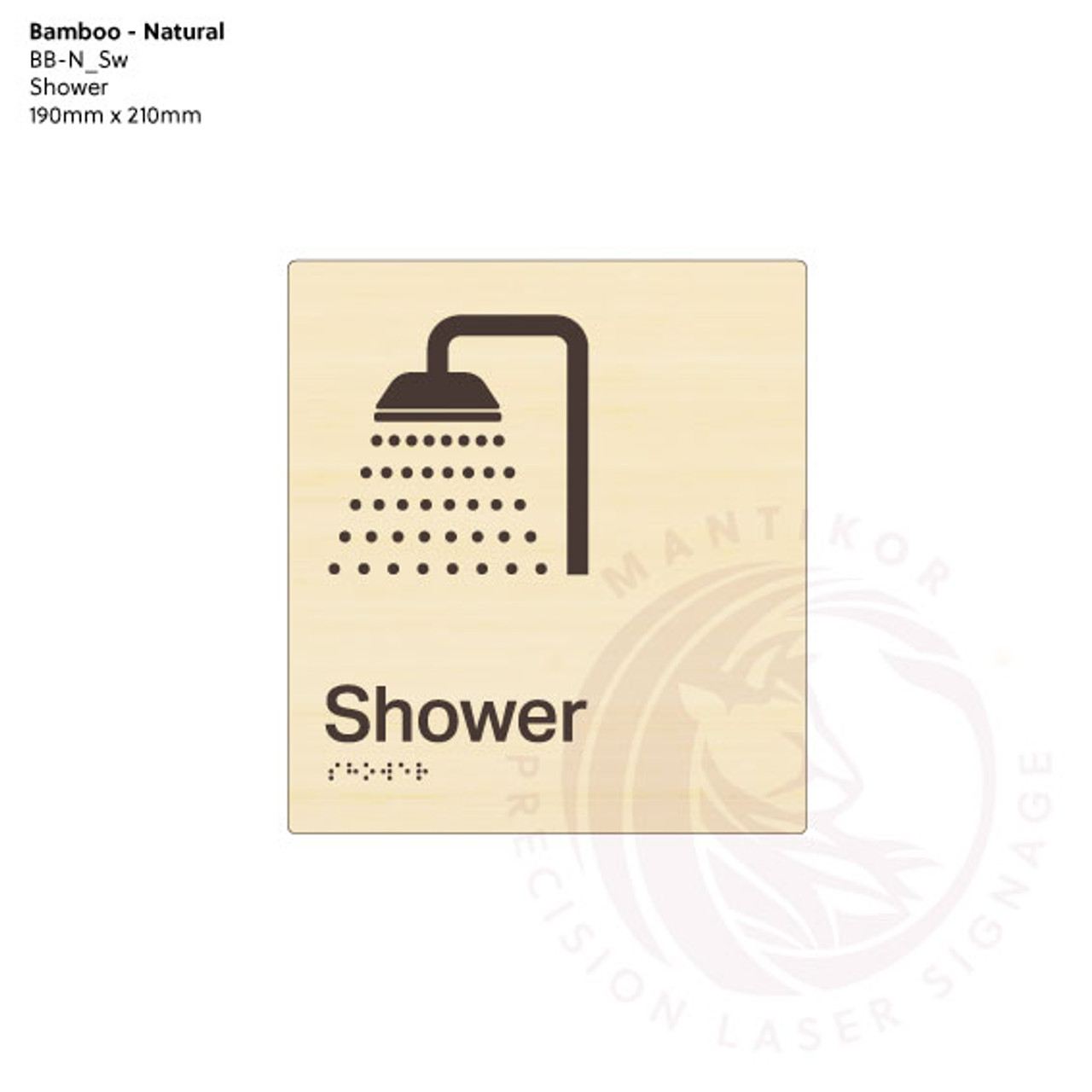 Natural Bamboo Tactile Braille Signs - Shower