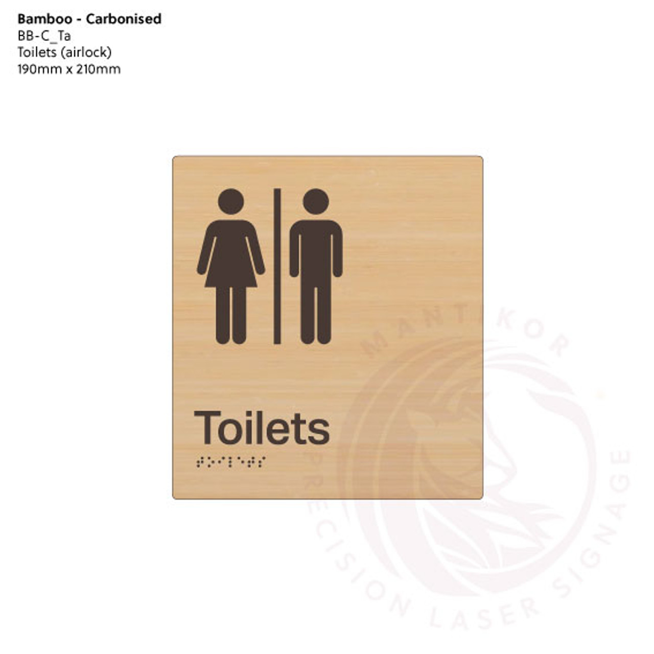 Carbonised Bamboo Tactile Braille Signs - Toilets (Airlock)