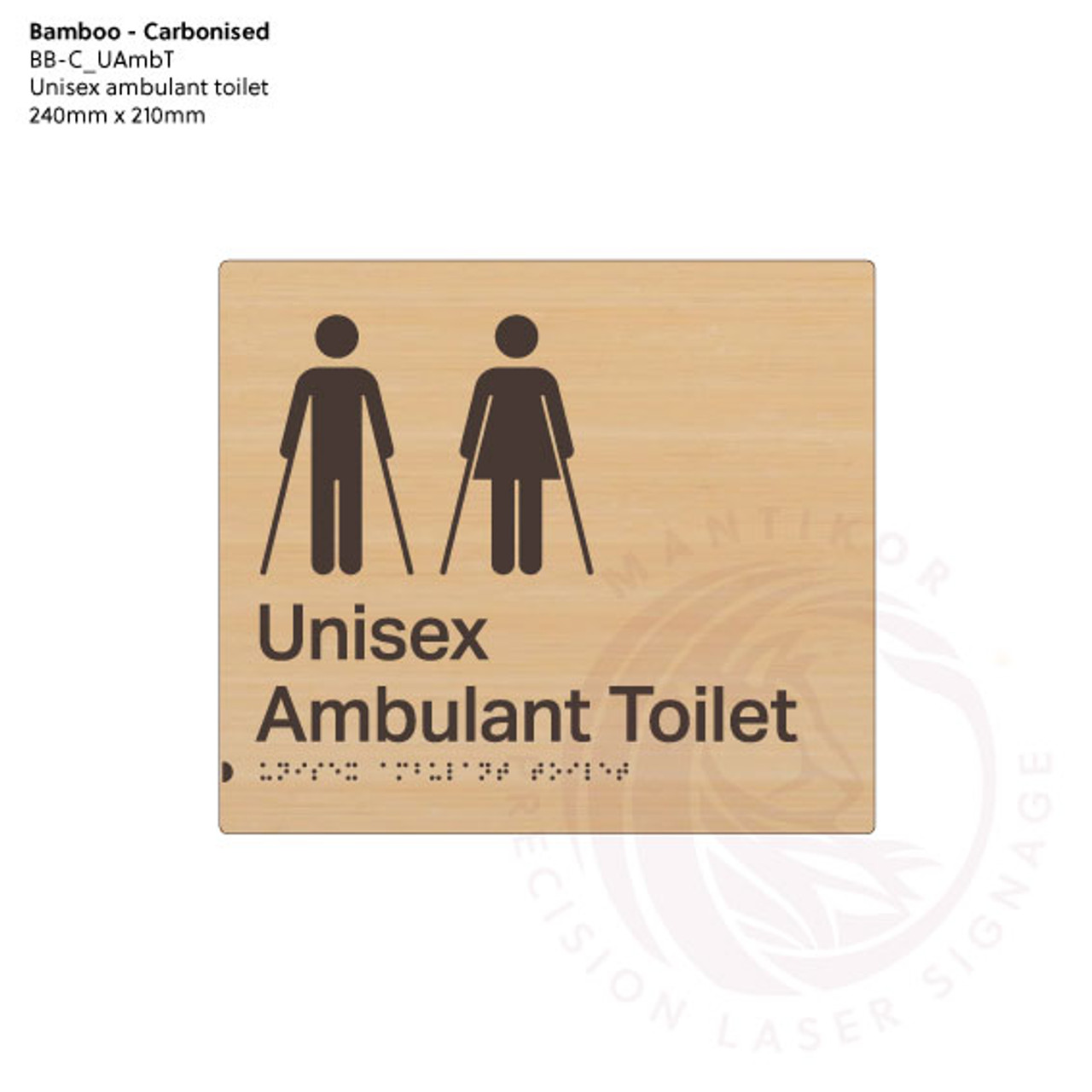 Carbonised Bamboo Tactile Braille Signs - Unisex Ambulant Toilet