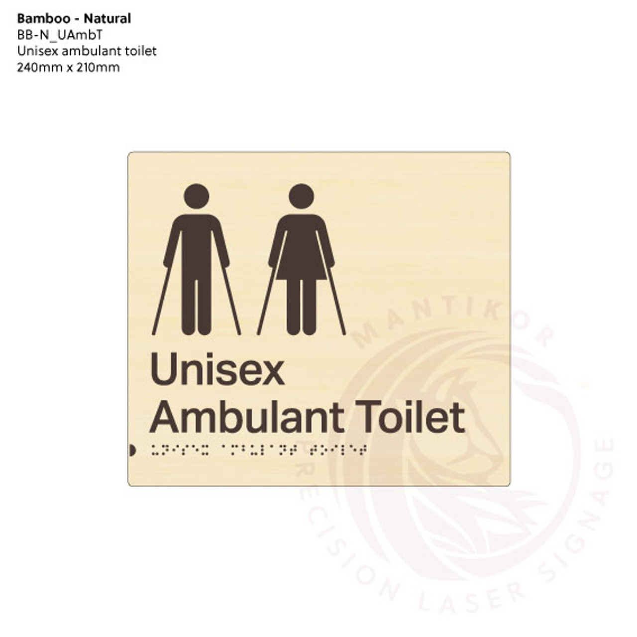 Natural Bamboo Tactile Braille Signs - Unisex Ambulant Toilet