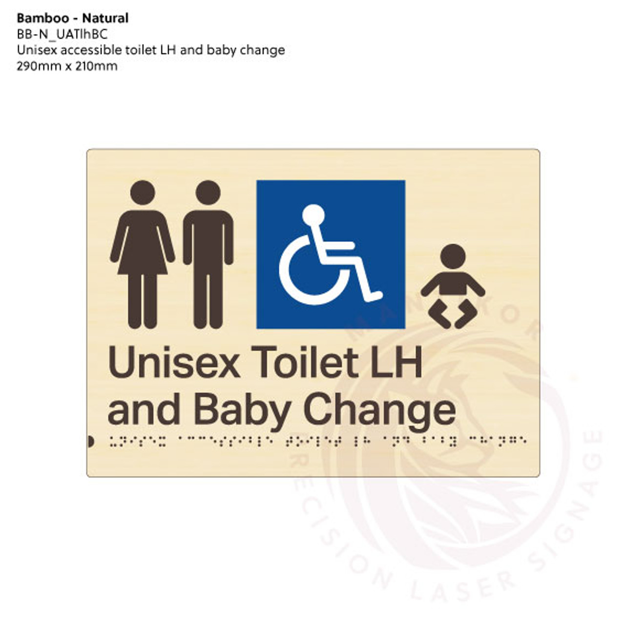 Natural Bamboo Tactile Braille Signs - Unisex Toilet LH and Baby Change