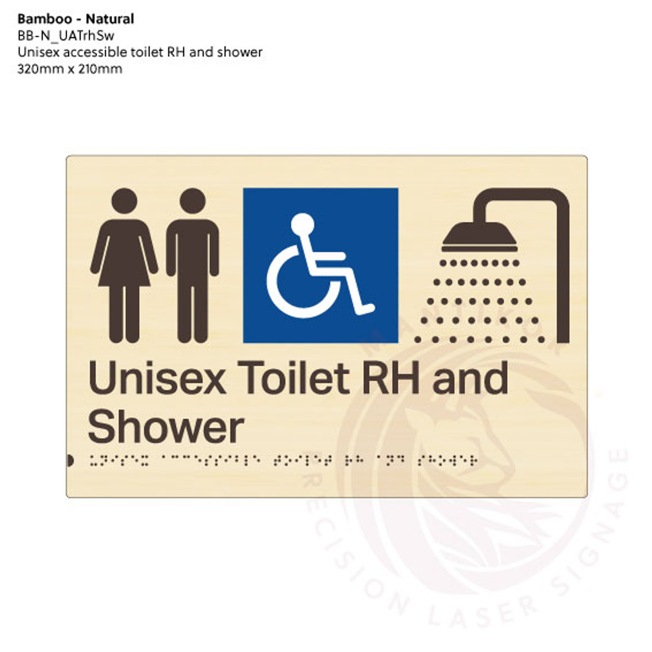 Natural Bamboo Tactile Braille Signs - Unisex Toilet RH and Shower