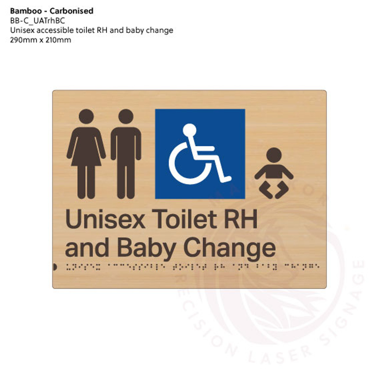 Carbonised Bamboo Tactile Braille Signs - Unisex Toilet RH and Baby Change