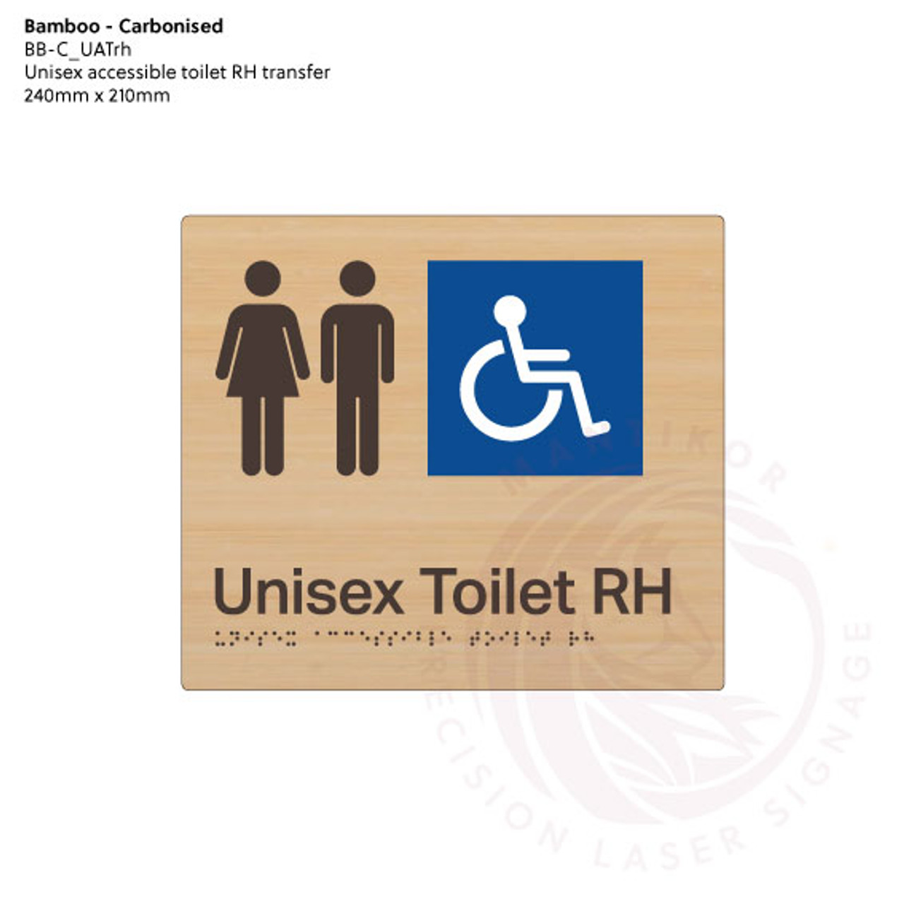 Carbonised Bamboo Tactile Braille Signs - Unisex Accessible Toilet RH
