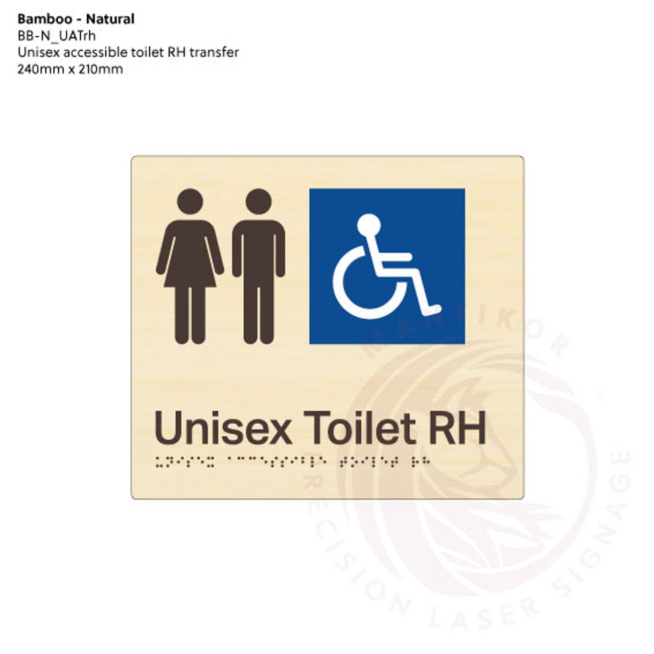 Natural Bamboo Tactile Braille Signs - Unisex Accessible Toilet RH