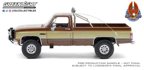 1:18 Fall Guy Stuntman Association - 1982 GMC K-2500 Sierra Grande