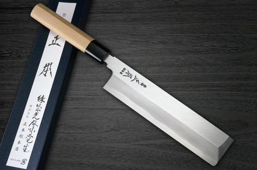Masamoto KS Honkasumi Gyokuhaku-ko Japanese Chefs UsubaVegetable 180mm KS0618