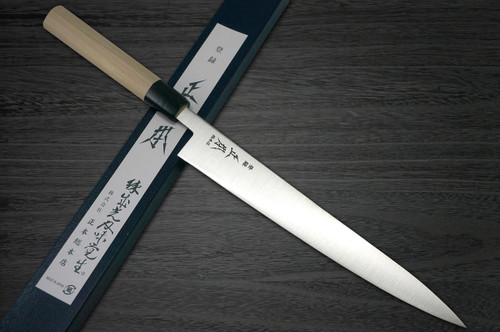 Masamoto KS Honkasumi Gyokuhaku-ko Buffalo Tsuba Japanese Chefs SlicerSujihiki 240mm KS4324