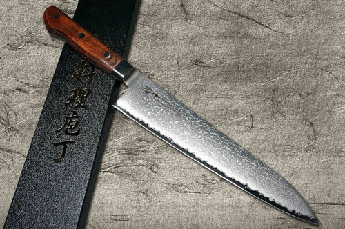 Tamahagane Kyoto 63 Layer-Damascus Wood Handle Japanese Chefs Gyuto Knife 240mm