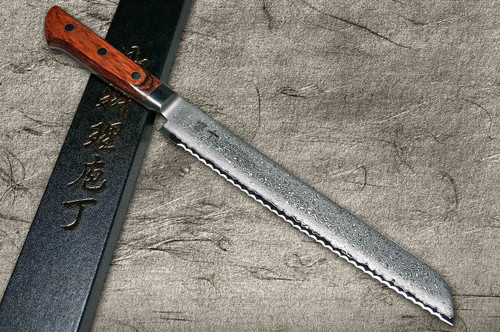 Tamahagane Kyoto 63 Layer-Damascus Wood Handle Japanese Chefs Bread Slicer 230mm