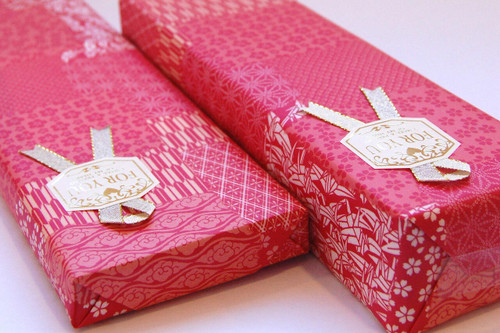 Gift Wrapping and Message Card