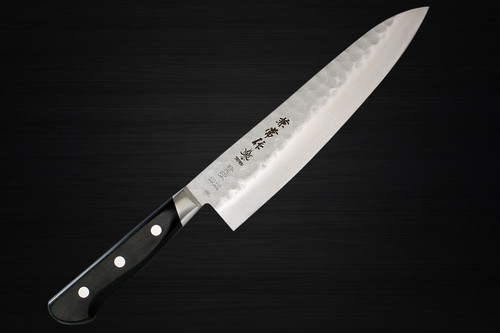 Kanetsune KC-920 Aogami No.2 Steel Hammered Japanese Chefs Gyuto Knife 200mm