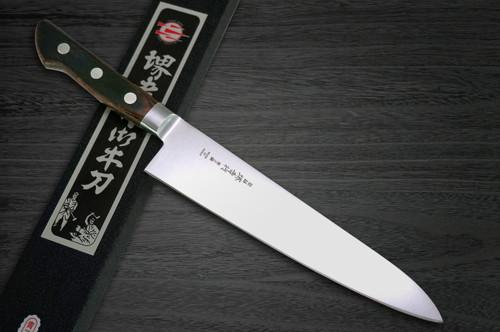 Sakai Takayuki Aoniko Blue 2 Steel Japanese Chefs Gyuto Knife 210mm
