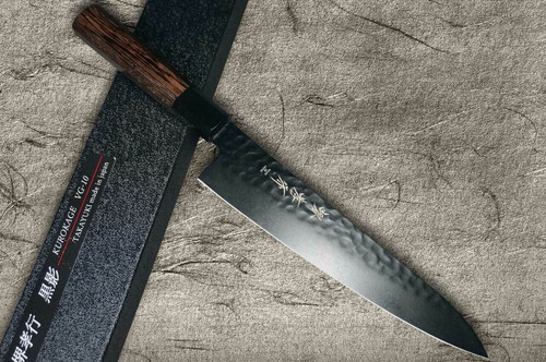 Sakai Takayuki Non-Stick Coating VG10 Hammered WA KUROKAGE Japanese Chefs Gyuto Knife 210mm with Wenge Handle
