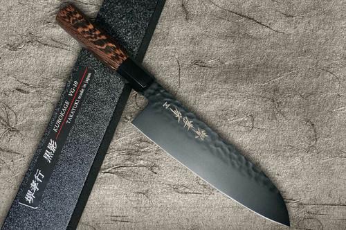 Sakai Takayuki Non-Stick Coating VG10 Hammered WA KUROKAGE Japanese Chefs Santoku Knife 170mm with Wenge Handle