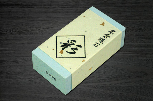 Naniwa Nagura stone IRODORI for Sharpening Whetstone #5000