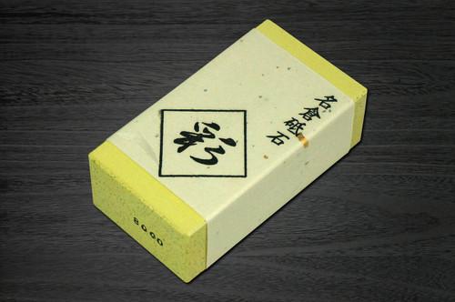 Naniwa Nagura stone IRODORI for Sharpening Whetstone #8000