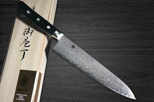 Hattori KD30 COWRY-X 121 Layered Damascus SAN Japanese Chefs Gyuto Knife 210mm 80year-anniv version
