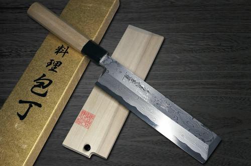 Yoshihiro Aogami No.1 Damascus Suminagashi B1SN Japanese Chefs UsubaVegetable 225mm with Saya Sheath and Magnolia Wood Handle