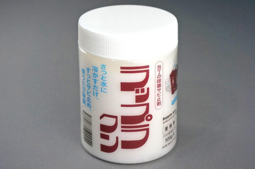 Kitchen Sanitizer and Knife Antirustor Rappla-Kun Cleaning Agent in Solid Package for Japanese Chef Knife Hygiene