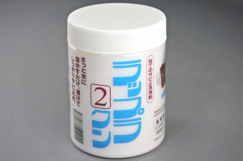 Kitchen Sanitizer and Knife Antirustor Rappla-Kun 2 Cleaning Agent in Solid Package for Japanese Chef Knife Hygiene