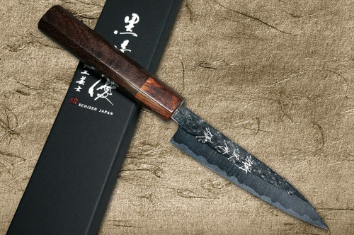 Yu Kurosaki R2SG2 Hammered SENKO WA RS8H Japanese Chefs Petty KnifeUtility 120mm with Brown-Ring Octagonal Handle