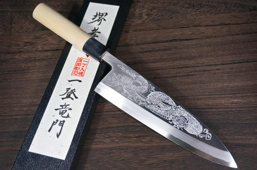 Sakai Takayuki Kasumitogi White steel Engraving Art Japanese Chefs Deba Knife 240mm Itto-RyumonDragon
