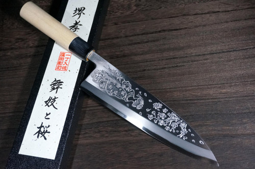Sakai Takayuki Kasumitogi White steel Engraving Art Japanese Chefs Deba Knife 240mm Maiko-to-SakuraGeisha and Cherry Blossoms
