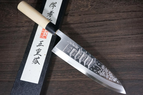 Sakai Takayuki Kasumitogi White steel Engraving Art Japanese Chefs Deba Knife 300mm Goju-no-TouFive-Story Pagoda