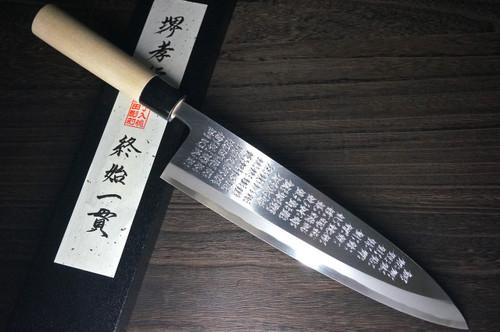 Sakai Takayuki Kasumitogi White steel Engraving Art Japanese Chefs Deba Knife 300mm Shushi-IkkanKanji Gallery for Sushi