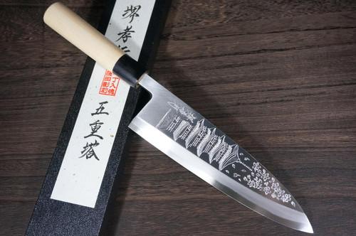 Sakai Takayuki Kasumitogi White steel Engraving Art Japanese Chefs Deba Knife 210mm Goju-no-TouFive-Story Pagoda