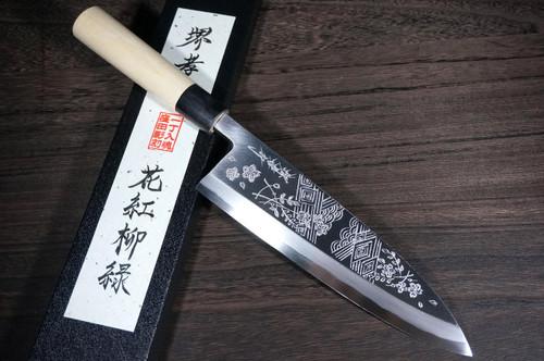 Sakai Takayuki Kasumitogi White steel Engraving Art Japanese Chefs Deba Knife 210mm Kakou-RyuryokuJapanese Verdurous Beauty