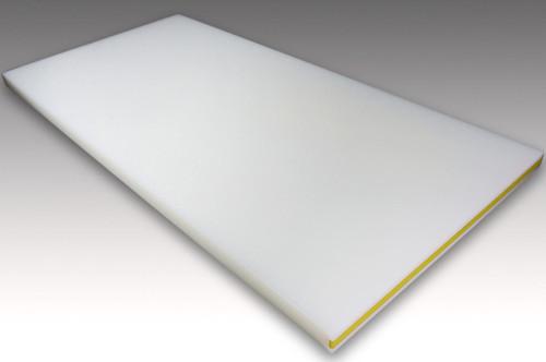Sumitomo Super Heat Resistant Cutting Board CL Antibacterial Plastic SSWKL-YELLOW