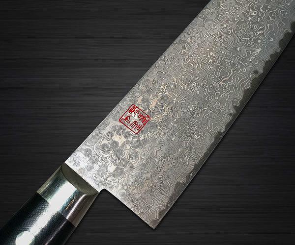 Brands - Hattori - Hocho Knife