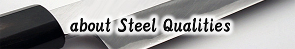 banner-about-steel-qualities.jpg