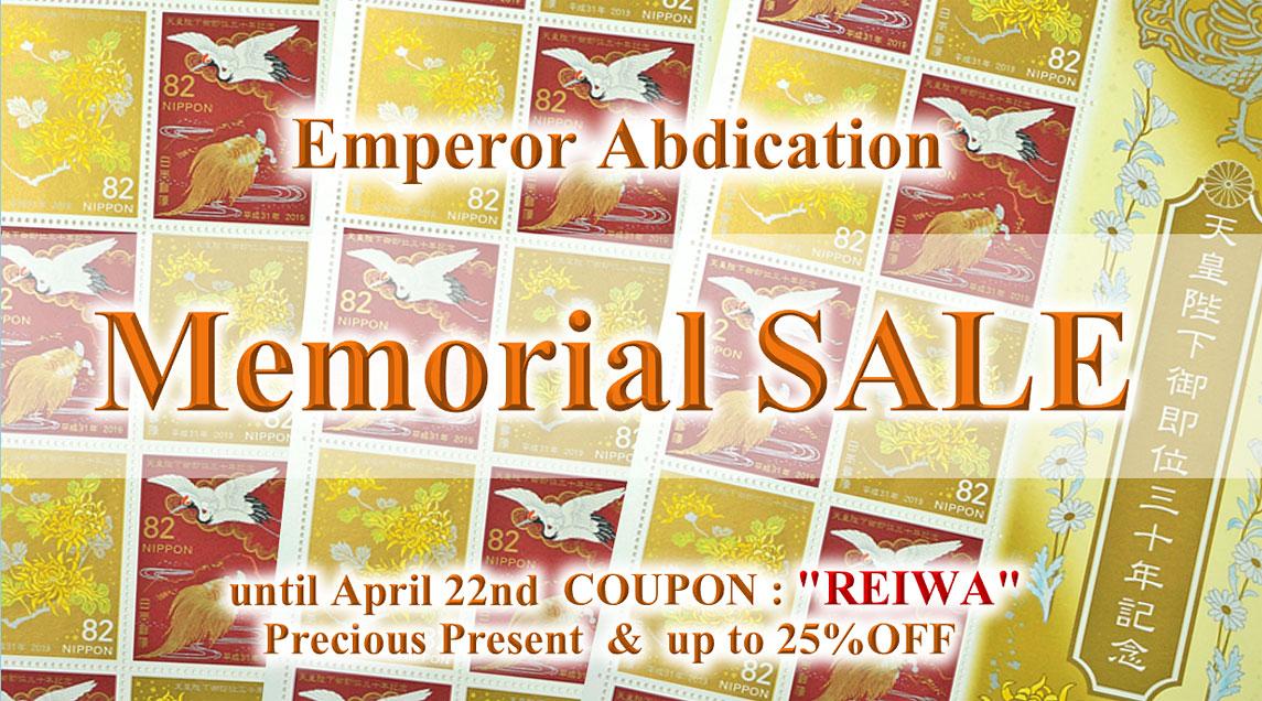 emperor-abdication-memorial-sale-2019-02l.jpg