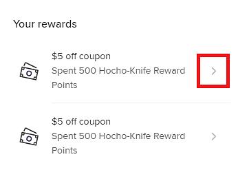 rewards-11.jpg