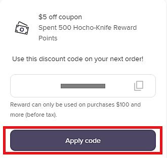 rewards-12.jpg