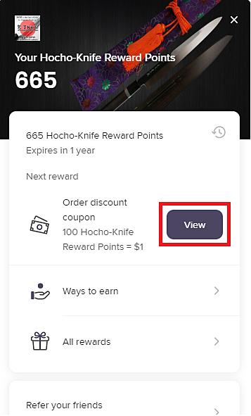 rewards-7.jpg