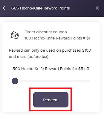rewards-8.jpg