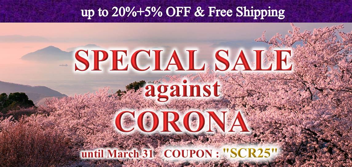 special-corona-sale-2020-02l.jpg