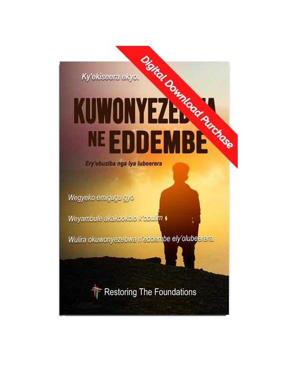 Kuwonyezebwa Ne Eddembe - Healing and Freedom - (Kinyarwanda Edition) - Digital Version