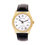Gilt Leather Wrist Watch