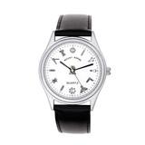 Silver Leather Wrist Watch