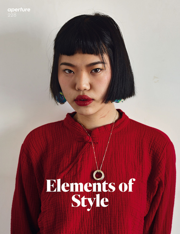 Elements of Style: Aperture 228