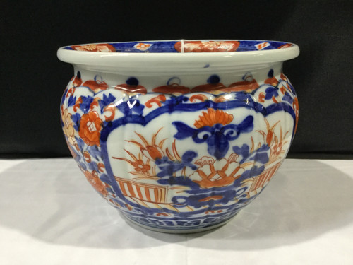 Hand Painted Japanese Bowl - 15cm